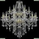 1415/12+6/300/2d/G Хрустальная подвесная люстра Bohemia Ivele Crystal (Богемия), 1415
