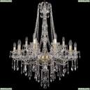 1415/12+6/300/h-108/G Хрустальная подвесная люстра Bohemia Ivele Crystal (Богемия), 1415