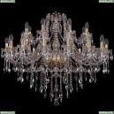 1415/16+8/360/G Хрустальная подвесная люстра Bohemia Ivele Crystal (Богемия), 1415