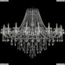 1415/20/530/Ni Хрустальная подвесная люстра Bohemia Ivele Crystal (Богемия), 1415