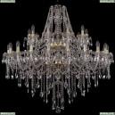 1415/20+10/400/2d/G Хрустальная подвесная люстра Bohemia Ivele Crystal (Богемия), 1415
