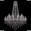 1415/20+10/400/h-154/Ni Хрустальная подвесная люстра Bohemia Ivele Crystal (Богемия), 1415