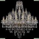 1415/20+10+5/360/G Хрустальная подвесная люстра Bohemia Ivele Crystal (Богемия), 1415