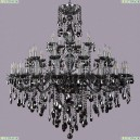 1415/20+10+5/400/Ni/M781 Подвесная люстра Bohemia Ivele Crystal (Богемия), 1415