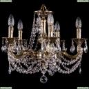 1702/5/175/C/GB Хрустальная подвесная люстра Bohemia Ivele Crystal (Богемия), 1701