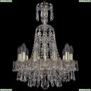 1403/10/141/XL-61/G Хрустальная подвесная люстра Bohemia Ivele Crystal (Богемия), 1403
