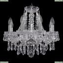 1403/8/141/Ni Подвесная люстра Bohemia Ivele Crystal (Богемия), 1403