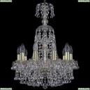 1409/10/141/XL-59/G Хрустальная подвесная люстра Bohemia Ivele Crystal (Богемия), 1409