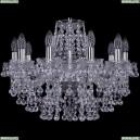 1409/10/195/Ni Хрустальная подвесная люстра Bohemia Ivele Crystal (Богемия), 1409