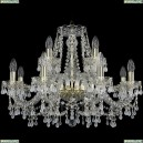 1410/8+4/240/G/V0300 Подвесная люстра Bohemia Ivele Crystal (Богемия), 1410