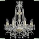 1411/8/195/XL-65/G Хрустальная подвесная люстра Bohemia Ivele Crystal (Богемия), 1411