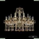 16113/12+6/300 GB R777 Хрустальная подвесная люстра с металлической чашкой Bohemia Ivele Crystal (Богемия), 1613