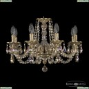16102/8/195 FP M801 Хрустальная подвесная люстра с металлической чашкой Bohemia Ivele Crystal (Богемия), 1602