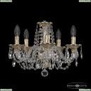 16102/5/141 G Хрустальная подвесная люстра с металлической чашкой Bohemia Ivele Crystal (Богемия), 1602