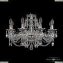 16106/8/195 NB Хрустальная подвесная люстра с металлической чашкой Bohemia Ivele Crystal (Богемия), 1606