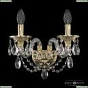 16106B/2/141 G Хрустальное бра с металлической чашкой Bohemia Ivele Crystal (Богемия), 1610