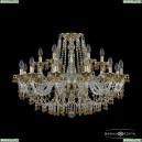 16110/12+6/300 G V1003 Хрустальная подвесная люстра с металлической чашкой Bohemia Ivele Crystal (Богемия), 1610
