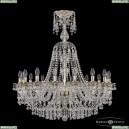 16110/16/300/XL-95 GW V0300 Хрустальная подвесная люстра с металлической чашкой Bohemia Ivele Crystal (Богемия), 1610
