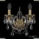 16111B/2/141 G Хрустальное бра с металлической чашкой Bohemia Ivele Crystal (Богемия), 1611
