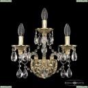 16113B/2+1/141 G Хрустальное бра с металлической чашкой Bohemia Ivele Crystal (Богемия), 1611