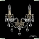 16115B/2/165 GB Хрустальное бра с металлической чашкой Bohemia Ivele Crystal (Богемия), 1611