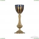 71100L/15 FP P1 Amber-Blue/H-1H Настольная лампа под бронзу из латуни Bohemia Ivele Crystal (Богемия), 7100