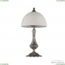 71100L/25 NB Rose Настольная лампа под бронзу из латуни Bohemia Ivele Crystal (Богемия), 7100
