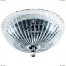 4001/01 PL-2 Потолочный светильник Divinare (Дивинаре), Lianto
