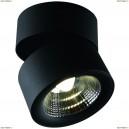1295/04 PL-1 Накладной точечный светильник Divinare (Дивинаре) URCHIN