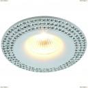 1769/03 PL-1 Встаиваемый точечный светильник Divinare (Дивинаре) GIORGETTA