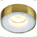 1828/01 PL-1 Встаиваемый точечный светильник Divinare (Дивинаре) IVETTA