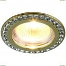 1405/01 PL-1 Встаиваемый точечный светильник Divinare (Дивинаре) GIANETTA