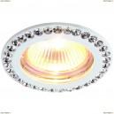 1405/03 PL-1 Встаиваемый точечный светильник Divinare (Дивинаре) GIANETTA