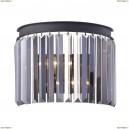 3002/05 AP-2 Настенный светильник Divinare (Дивинаре), Nova Smoky