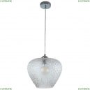 5004/02 SP-1 Светильник подвесной Divinare (Дивинаре), CAPRICCIO