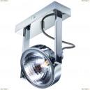 A4507AP-1CC Спот Arte Lamp (Арте Ламп) 100