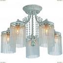 A1678PL-5WG Люстра потолочная хрустальная Arte Lamp (Арте Ламп) 89