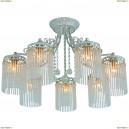 A1678PL-7WG Люстра потолочная хрустальная Arte Lamp (Арте Ламп) 89