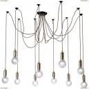 A8040SP-10SG Люстра подвесная Arte Lamp (Арте Ламп) 70