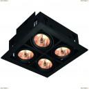 A5930PL-4BK Светильник потолочный Arte Lamp (Арте Ламп) CARDANI
