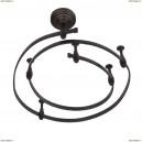A530006 Рейлинг Arte Lamp (Арте ламп), Track Accessories