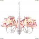 A7021LM-5WH Светильник подвесной Arte Lamp (Арте Ламп)