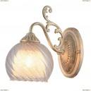 A7062AP-1WG Светильник настенный Arte Lamp (Арте Ламп)