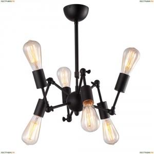 A9190LM-6BK Светильник подвесной Arte Lamp (Арте Ламп)