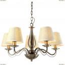 A9368LM-5AB Светильник подвесной Arte Lamp (Арте Ламп)