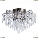 A1660PL-4AB Светильник потолочный Arte Lamp (Арте ламп), Emilia