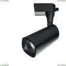 A4563PL-1BK Однофазный LED светильник 24W 4000К для трека Arte Lamp (Арте ламп), Barut