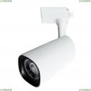 A4563PL-1WH Однофазный LED светильник 24W 4000К для трека Arte Lamp (Арте ламп), Barut