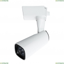 A4561PL-1WH Однофазный LED светильник 10W 4000К для трека Arte Lamp (Арте ламп), Barut