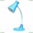 A2007LT-1BL Настольная лампа Arte Lamp (Арте ламп), Desk